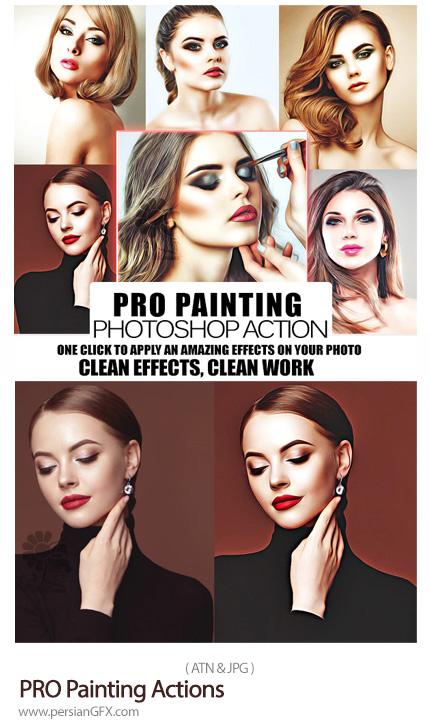 دانلود اکشن فتوشاپ تبدیل تصاویر به نقاشی حرفه ای - PRO Painting Actions