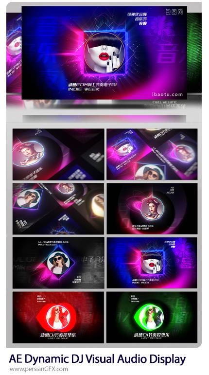 دانلود پروژه افترافکت افکت های صوتی ویژوالایزر برای دی جی - Dynamic Vibrato Failure DJ Visual Audio Display AE Template
