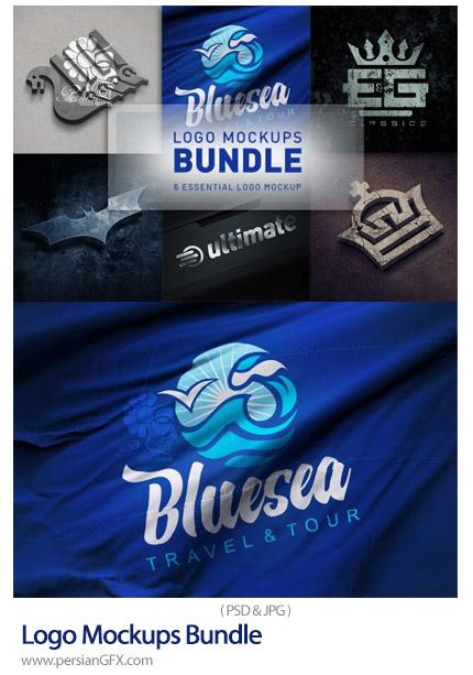 دانلود مجموعه موکاپ لوگو با 6 افکت متنوع - Logo Mockups Bundle