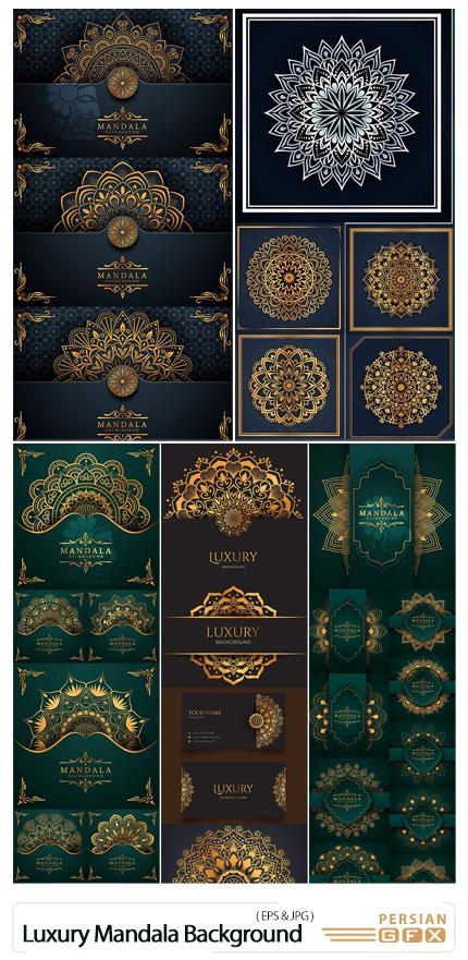 دانلود مجموعه وکتور بک گراند های لوکس با طرح های ماندالا - Creative Luxury Mandala Background