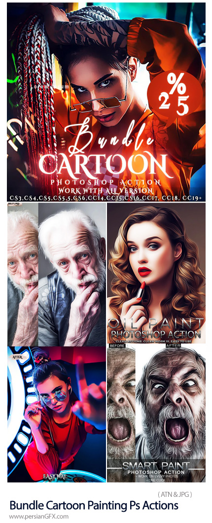 دانلود مجموعه اکشن فتوشاپ تبدیل تصاویر به نقاشی کارتونی - Bundle Cartoon Painting Photoshop Actions