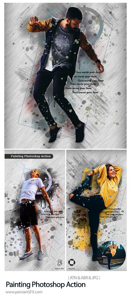 دانلود اکشن فتوشاپ تبدیل تصاویر به پوستر نقاشی - Painting Photoshop Action
