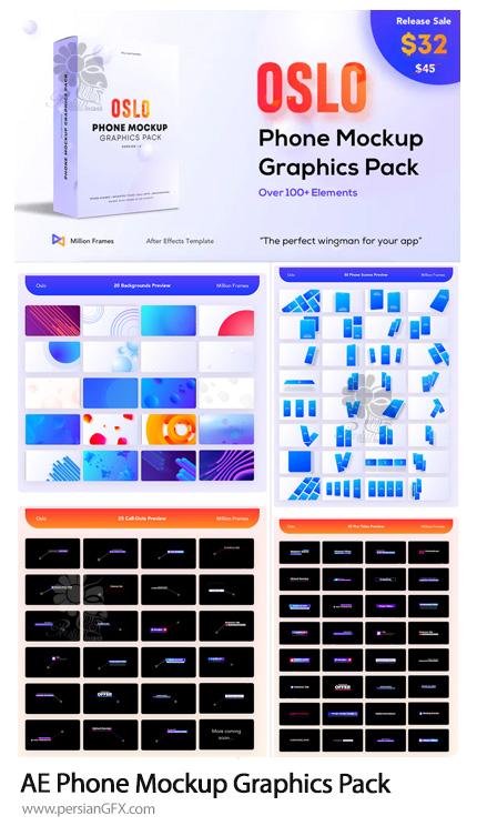 دانلود کیت المان های آماده موبایل برای طراحی دمو و کلیپ تبلیغاتی ویدئویی - After Effect Phone Mockup