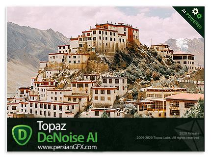 دانلود نرم افزار نمایش بهتر جزئیات تصویر و حذف نویز - Topaz DeNoise AI v2.4.1 x64