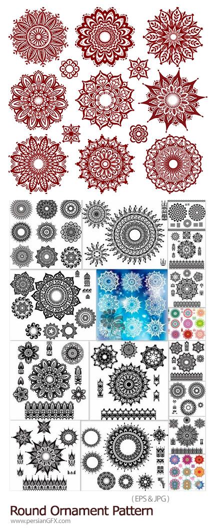 دانلود پترن وکتور تزئینی با طرح های ماندالا - Round Ornament Pattern