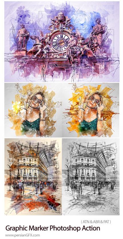دانلود اکشن فتوشاپ ساخت تصاویر گرافیکی به همراه آموزش ویدئویی - Graphic Marker Photoshop Action