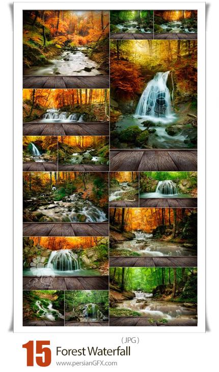 دانلود 15 عکس با کیفیت آبشار جنگلی - Forest Waterfall