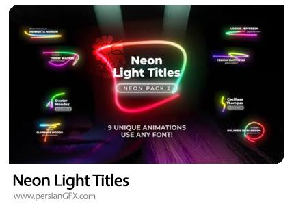 دانلود پروژه آماده تایتل با نورهای نئونی در پریمیر - Neon Light Titles