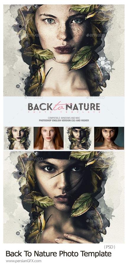 دانلود قالب لایه باز ساخت تصاویر هنری با افکت طبیعت - Back To Nature Photo Template