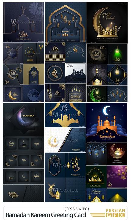 دانلود مجموعه وکتور کارت پستال ماه رمضان و عید فطر - Ramadan Kareem Greeting Card