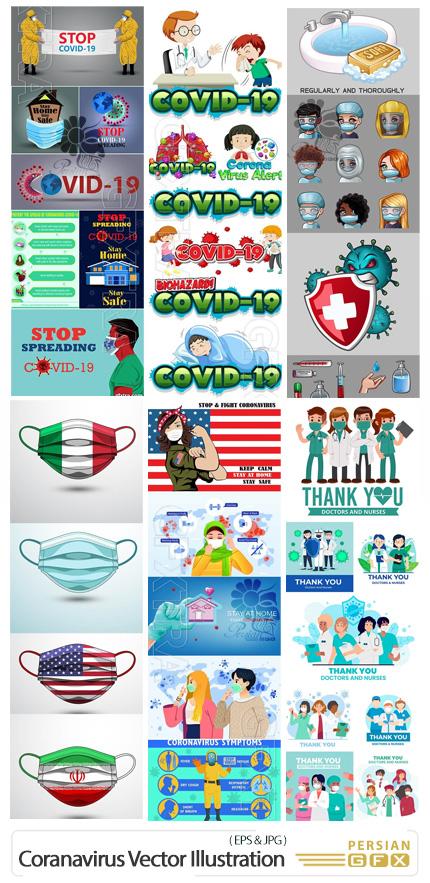 دانلود مجموعه المان های گرافیکی علائم و پیشگیری ویرووس کرونا - COVID 19, Coranavirus Vector Illustrations