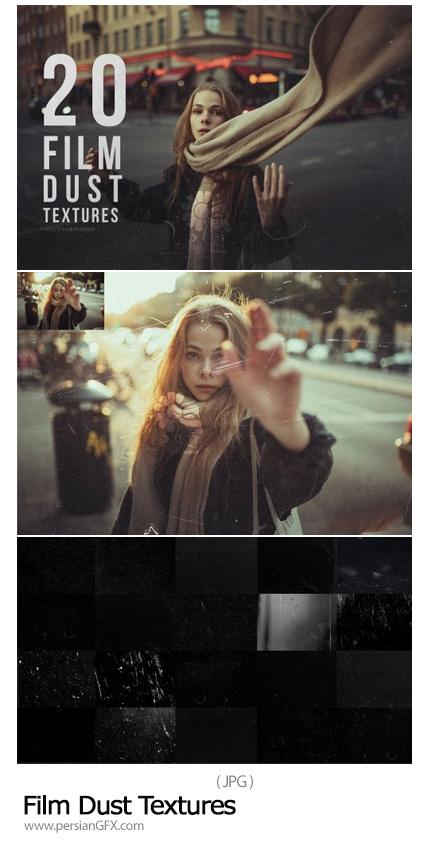 دانلود 20 تکسچر گرد و غبار سینمایی - Film Dust Textures