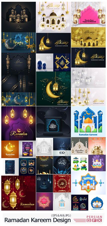 دانلود مجموعه وکتور بک گراند، پوستر و کارت پستال برای ماه رمضان - Ramadan Kareem And Eid Mubarak Design Illustrations