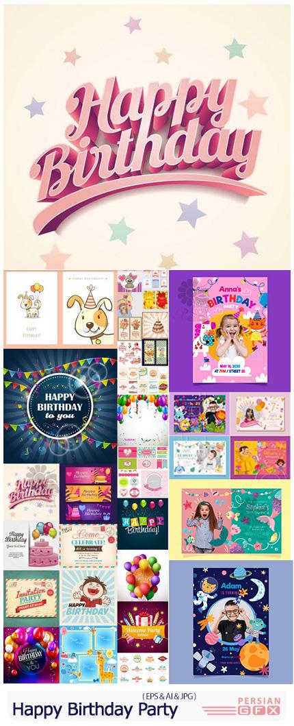 دانلود وکتور طرح فانتزی پوستر و کارت دعوت تولد کودک - Happy Birthday Party Poster
