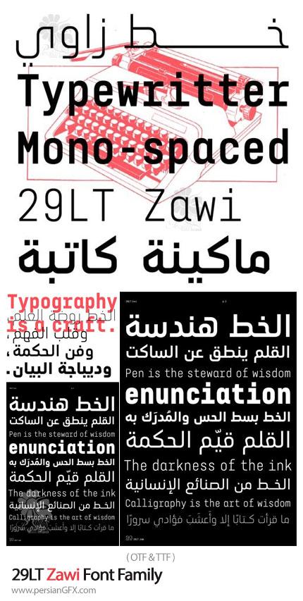 دانلود فونت عربی و انگلیسی زاوی