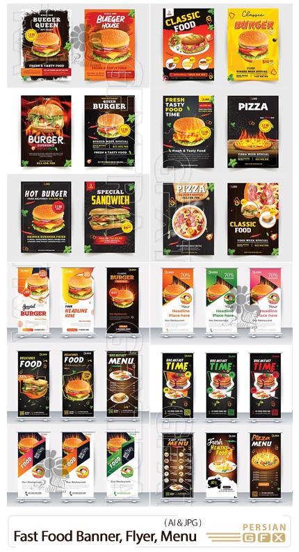 دانلود مجموعه وکتور بنرهای استند، فلایر و منوی رستوران و کافی شاپ - Fast Food Banner, Flyer And Restaurant Menu
