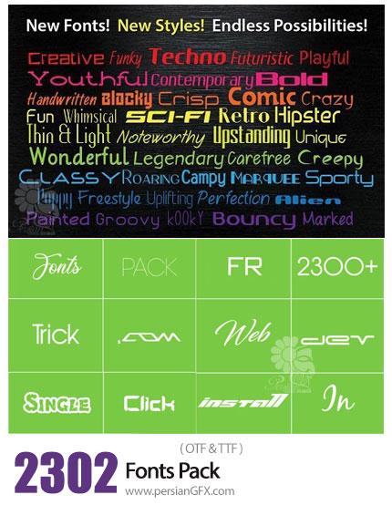 دانلود 2032 فونت انگلیسی با طرح های متنوع - 2302 Fonts Pack