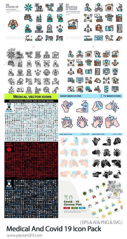 دانلود مجموعه آیکون با موضوع ویروس کرونا، شستشوی دست، کار در خانه و پزشکی - Medical And Covid 19 Icon Pack