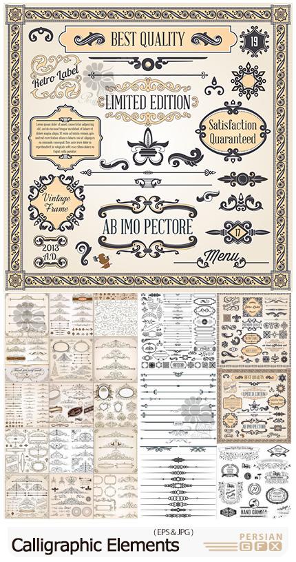 دانلود مجموعه عناصر تزئینی کالیگرافی شامل کادر، حاشیه، فریم و بت و جقه - Calligraphic Design Elements