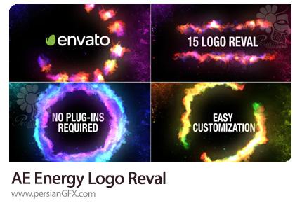 دانلود پروژه افترافکت نمایش لوگو با شعله های رنگی به همراه آموزش ویدئویی - Energy Logo Reval