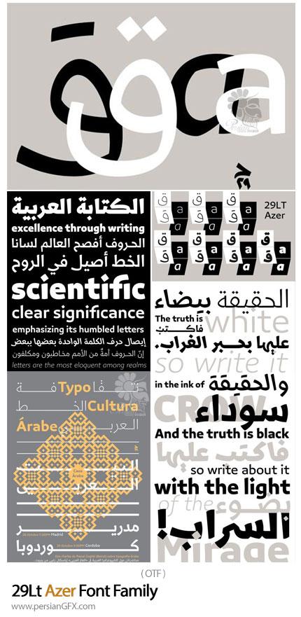 دانلود فونت فارسی، عربی و انگلیسی