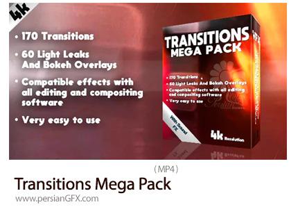 دانلود پک ترانزیشن و افکت های نور و بوکه - Transitions Mega Pack