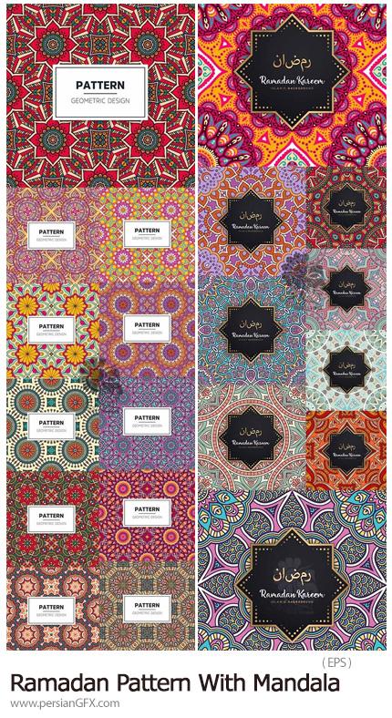 دانلود مجموعه پترن وکتور با طرح های ماندالا برای ماه رمضان - Ramadan Kareem Pattern With Mandala Background