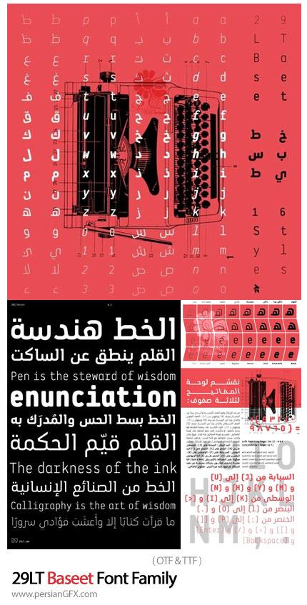 دانلود فونت عربی و انگلیسی