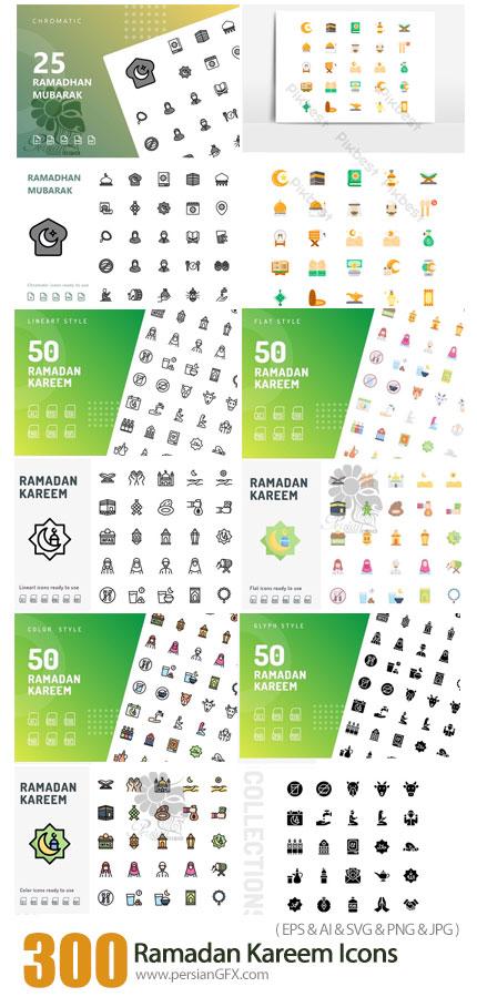 دانلود مجموعه آیکون ماه رمضان شامل کعبه، قرآن، فانوس، عبادت، مسلمان و ... - Ramadan Kareem Icons