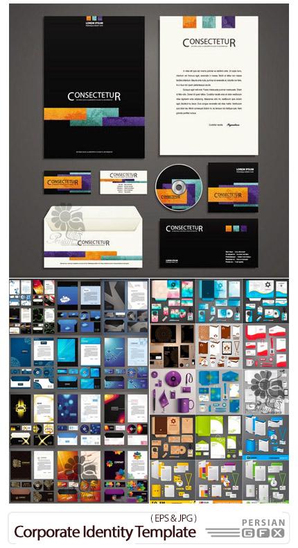 دانلود مجموعه وکتور ست اداری شامل کارت ویزیت، سربرگ، نامه، پاکت نامه و ... - Corporate Identity Template