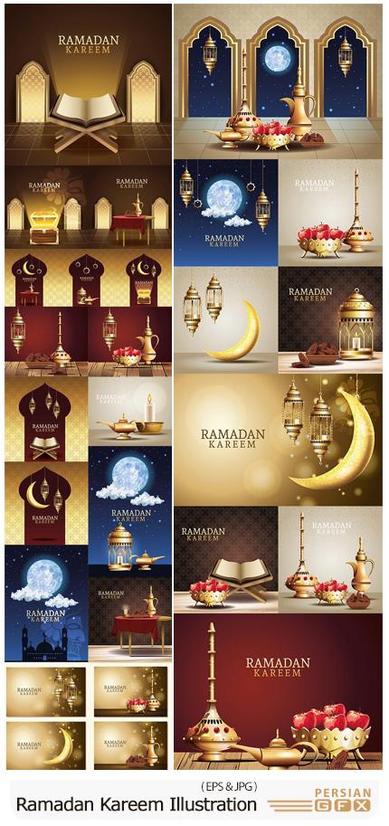 دانلود وکتور طرح های گرافیکی ماه رمضان - Ramadan Kareem Illustration Set