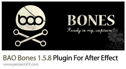 دانلود پلاگین BAO Bones 1.5.8 برای استخوان بندی کاراکتر در افترافکت - BAO Bones 1.5.7 Plugin For After Effect