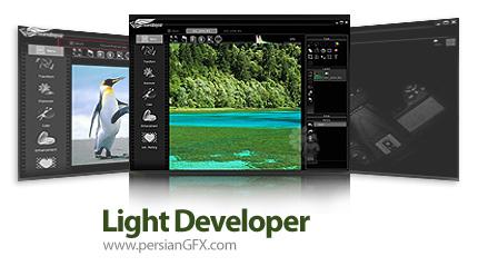 دانلود نرم افزار مدیریت، ویرایش و بهینه سازی عکس های دیجیتال - Light Developer v8.5