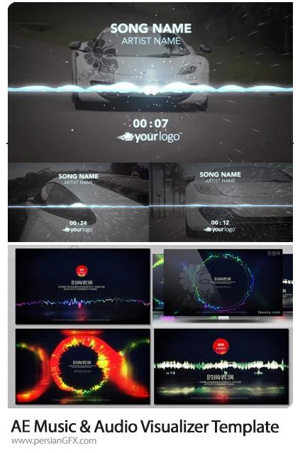 دانلود 2 پروژه افترافکت افکت های صوتی ویژوالایزر - Music And Audio Visualizer
