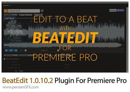 دانلود پلاگین ضرب آهنگ BeatEdit برای پریمیر پرو 2020 - BeatEdit 1.0.10.2 Plugin For Premiere Pro 2020