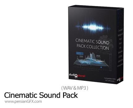 دانلود مجموعه افکت های صوتی سینمایی - Cinematic Sound Pack