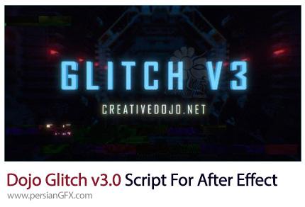 دانلود اسکریپت Dojo Glitch ساخت افکت گلیچ در افترافکت - Dojo Glitch v3.0 Script For After Effect