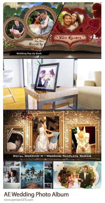 دانلود 5 پروژه افترافکت آلبوم عکس عروسی - Wedding Photo Album