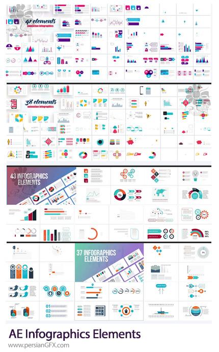 دانلود 4 پروژه افترافکت نمودارهای اینفوگرافیکی متنوع - Infographics Elements