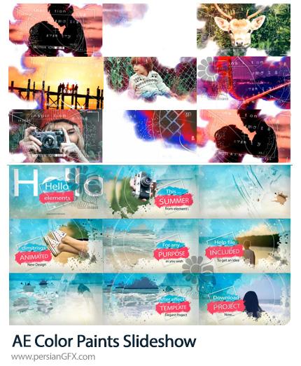 دانلود 2 پروژه افترافکت اسلایدشو تصاویر با افکت نقاشی و لکه آبرنگی - Color Paints Slideshow