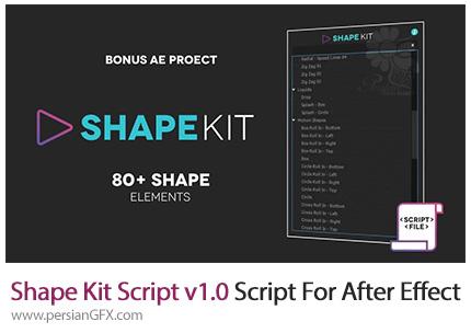 دانلود اسکریپت Shape Kit Script برای شیپ های موشن گرافیک در افترافکت - Shape Kit Script v1.0 Script For After Effect