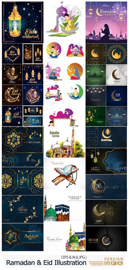 دانلود مجموعه وکتور بک گراند، پوستر و کارت پستال برای ماه رمضان و عید فطر - Ramadan Kareem And Eid Mubarak Illustration