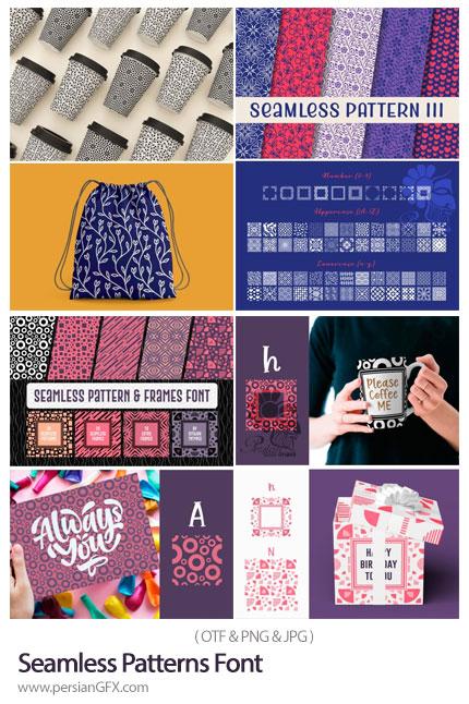 دانلود فونت انگلیسی با طرح پترن های گلدار و فانتزی - Seamless Patterns Font