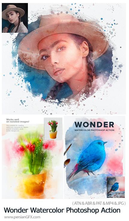 دانلود اکشن فتوشاپ ساخت نقاشی آبرنگی به همراه آموزش ویدئویی - Wonder Watercolor Photoshop Action