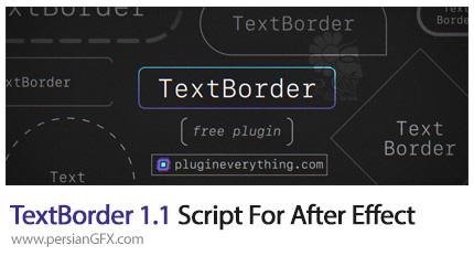 دانلود اسکریپت TextBorder برای ساخت حاشیه دور نوشته در افترافکت - TextBorder 1.1 Script For After Effect