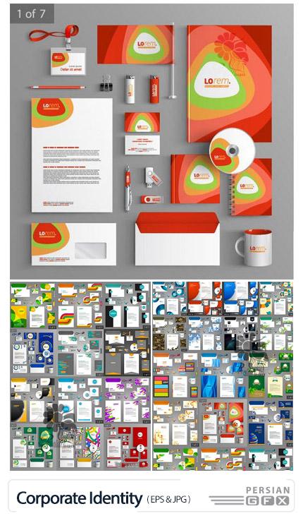 دانلود مجموعه وکتور ست اداری شامل کارت ویزیت، سربرگ، نامه، پاکت نامه و ... - Corporate Identity