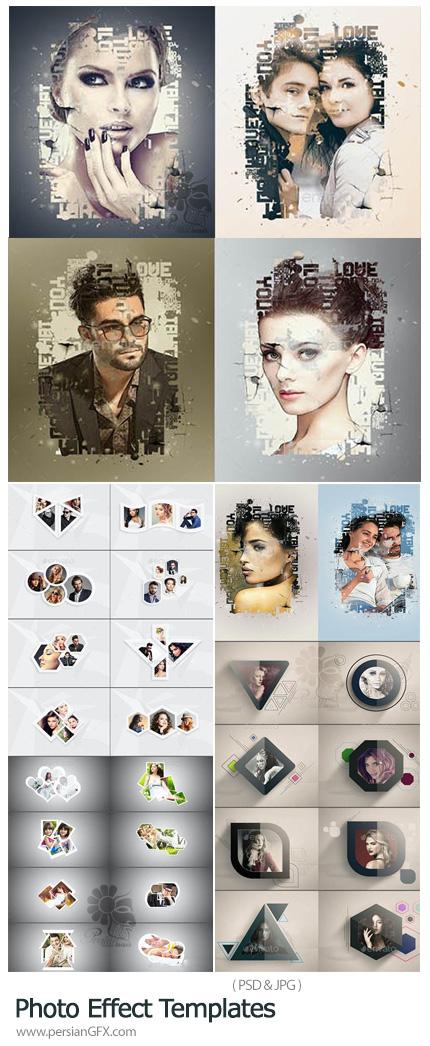 دانلود مجموعه فریم و قاب گرافیکی برای تصاویر - Photo Effect Templates