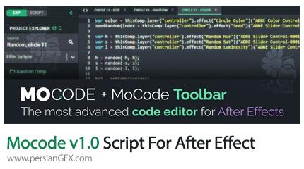 دانلود اسکریپت Mocode برای کد نویسی در نرم افزار افترافکت - Mocode v1.0 Script For After Effect