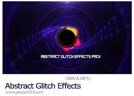 دانلود مجموعه افکت صوتی گلیچ - Abstract Glitch Effects
