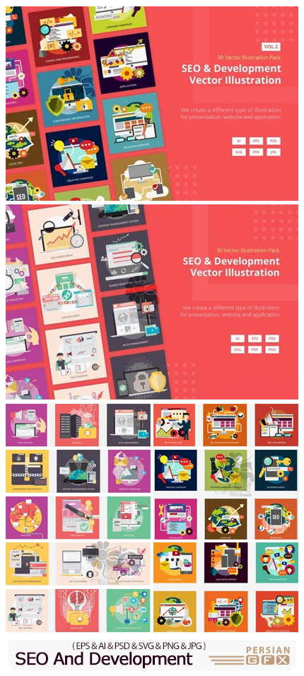 دانلود طرح های سه بعدی سئو و توسعه وب - SEO And Development Illustration